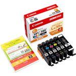 キヤノン インクタンク BCI-381+380/6MP 6色マルチパック 2344C002 1箱(6個:各色1個)