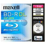マクセル データ用BD-R 片面2層50GB 1-6倍速 ホワイトワイドプリンタブル 5mmスリムケース BR50PWPC.5S 1個(5枚)