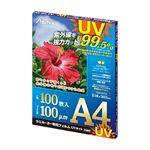 (まとめ)アスカ ラミネーター専用フィルム UVカット A4 100μ F4003 1パック(100枚) 【×3セット】