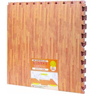 (まとめ)水勘製簾所 ビッグサイズ 木目調マット サイドパーツ付 ライトブラウン 1パック(4枚) 【×3セット】 - 拡大画像