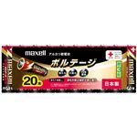 (まとめ)マクセル アルカリ乾電池 ボルテージ単3形 LR6(T) 20P 1パック(20本) 【×3セット】