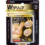 (まとめ)ニチバン バトルウィン テーピングテープWグリップ 75mm×12m ベージュ WGP75FBG 1巻 【×3セット】