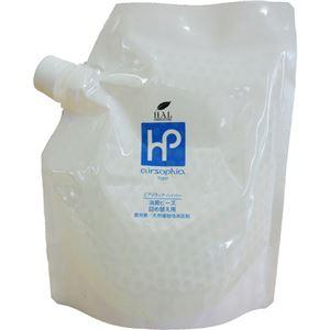 (まとめ)ハル・インダストリ エアソフィア・ハイパー 消臭ビーズ 詰め替え用 1kg 1パック 【×3セット】 - 拡大画像