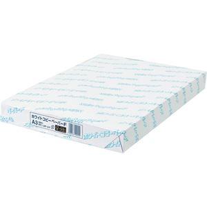 (まとめ)日本紙パルプ商事 ホワイトコピーペーパーF A3 PPCWCPFA3 1冊(500枚) 【×3セット】 - 拡大画像