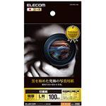 (まとめ)エレコム 印画紙 黒を極めた写真用紙プロL判 EJK-RCL100 1冊(100枚) 【×3セット】
