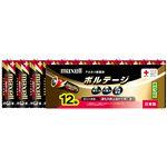 (まとめ)マクセル アルカリ乾電池 ボルテージ単3形 LR6(T) 12P 1パック(12本) 【×3セット】