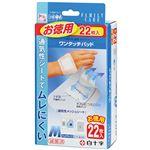 (まとめ)白十字 FC ワンタッチパッド お徳用 Mサイズ 1箱(22枚) 【×3セット】