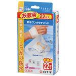 (まとめ)白十字 FC 防水ワンタッチパッド お徳用 Sサイズ 1箱(22枚) 【×3セット】