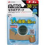 (まとめ)ニチバン セラポアテープFX 38mm×5.5m SEFX38F 1巻 【×5セット】