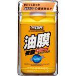 (まとめ)プロスタッフ 油膜取り キイロビン120 1本 【×5セット】