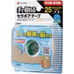 (まとめ)ニチバン セラポアテープFX 25mm×5.5m SEFX25F 1巻 【×5セット】
