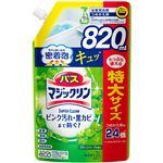 (まとめ)花王 バスマジックリン 泡立ちスプレー SUPER CLEAN グリーンハーブの香り つめかえ用 820ml 1個 【×5セット】