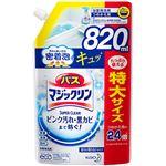(まとめ)花王 バスマジックリン 泡立ちスプレー SUPER CLEAN 香りが残らないタイプ つめかえ用 820ml 1個 【×5セット】