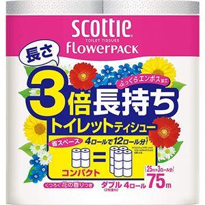 (まとめ)日本製紙クレシア スコッティ フラワーパック 3倍長持ち ダブル 芯あり 75m 1パック(4ロール) 【×5セット】