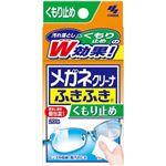 (まとめ)小林製薬 メガネクリーナふきふきくもり止めプラス 1パック(20包) 【×10セット】