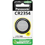 (まとめ)パナソニック コイン形リチウム電池 3V CR2354P 1個 【×10セット】