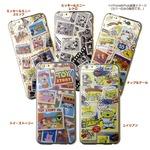 カスタムカバー iPhone 6 Plus 切手シリーズ ディズニー(エイリアン)