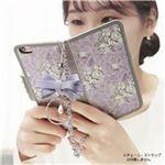 MrH(ミスターエイチ)スマホウォレットケース/ガーデンエイジ・ヴァイオレットBy iPhone11