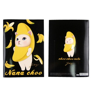 JETOY(ジェトイ) Choochoo ノート2 (バナナ)2冊セット - 拡大画像