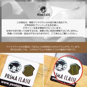 PRIMA CLASSE(プリマクラッセ) PSH7-8122 ポケットがついたラウンドリュック/ブラウン