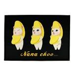 JETOY(ジェトイ) インテリアマット/バナナ