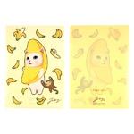 JETOY(ジェトイ) ChooChoo A4ファイルフォルダー同柄3枚セット (バナナ)