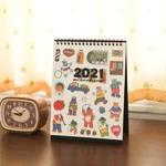 Dailylike(デイリーライク) 2020年12月から使用可能 ジェリーベア2021卓上カレンダー(ステッカー付)