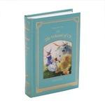 indigo(インディゴ)スケジュール帳としても使えるクラッシック日記帳(365日)/オズの魔法使い