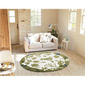 ラグマット/絨毯 【SPRING RUG 150cm×150cm グリーン】 日本製 正方形 『NEXTHOME』 〔リビング ダイニング〕 - 拡大画像