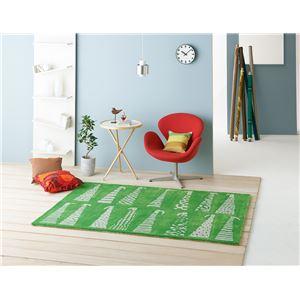 ラグマット/絨毯 【サンカクドリ 140cm×200cm グリーン】 長方形 日本製 床暖房可 防ダニ Masaru Suzuki Design 『NEXTHOME』 - 拡大画像