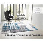 おすすめ!おしゃれなラグマットラグマット/絨毯 【KONSTRA RUG 140cm×200cm ブルー】 長方形 『NEXTHOME』 〔リビング ダイニング〕