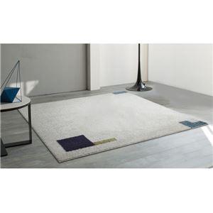 ラグマット/絨毯 【ARSKY RUG 200cm×200cm アイボリー】 正方形 日本製 『NEXTHOME』 〔リビング ダイニング〕 - 拡大画像