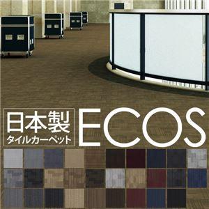 業務用 タイルカーペット 【SG-478 50cm×50cm 20枚セット WAVE】 日本製 防炎 撥水 防汚 制電 スミノエ 『ECOS』 - 拡大画像