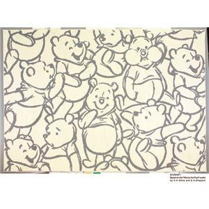 スミノエ DISNEY DRP-1013ラグ POOH/Smile RUG 100×140cm グレー 【日本製】 - 拡大画像