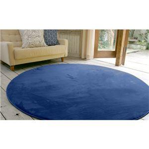 フランネル ラグマット/絨毯 【直径140cm インディゴ】 円形 ホットカーペット 床暖房可 低反発&高反発 防音 防滑 - 拡大画像