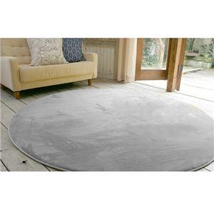 フランネル ラグマット/絨毯 【直径140cm グレー】 円形 ホットカーペット 床暖房可 低反発&高反発 防音 防滑 - 拡大画像