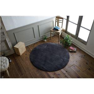 フランネル ラグマット/絨毯 【直径140cm チャコールグレー】 円形 低反発 高反発 防滑 防音 ホットカーペット対応 - 拡大画像