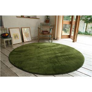 フランネル ラグマット/絨毯 【直径140cm グリーン】 円形 低反発 高反発 防滑 防音 ホットカーペット対応