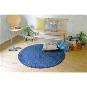 防ダニ ラグマット/絨毯 【120×120cm 円形 ブルー】 日本製 洗える 防滑 『スミノエ ミランジュ』 〔リビング ダイニング〕 - 拡大画像