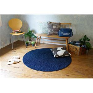 防ダニ ラグマット/絨毯 【120×120cm 円形 ブルー】 日本製 洗える 防滑 『スミノエ レーヴ』 〔リビング ダイニング〕