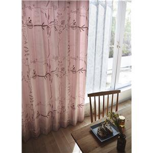 サーナヤオッリ カーテン  J1006 アフターザストーム【100×135cm ピンク】 - 拡大画像