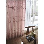 サーナヤオッリ カーテン  J1006 アフターザストーム【100×135cm ピンク】