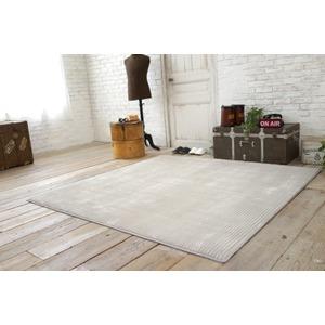 洗える ラグマット/絨毯 【AS530 190×240cm ライトグレー】 耐熱 防音 防滑加工 ホットカーペット対応 〔リビング〕 - 拡大画像
