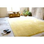 洗える ラグマット/絨毯 【AS530 190×190cm グレイッシュイエロー】 耐熱 防音 防滑加工 ホットカーペット対応 〔リビング〕