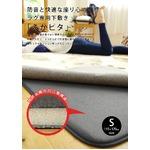 防音 ふかふか下敷き専用 ラグマット 【約115cm×170cm 1.5帖用】 長方形 洗える 折りたたみ 防滑 床暖房可 『ふかぴた』