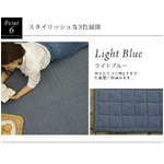 モダン ラグマット/絨毯 【130cm×185cm ライトブルー】 長方形 洗える 綿100% 防滑 床暖房可 スミノエ 『カラーデニム』