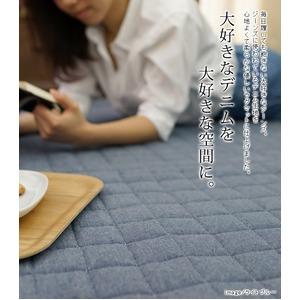 モダン ラグマット/絨毯 【185cm×185cm ライトブルー】 正方形 洗える 綿100% 防滑 床暖房可 スミノエ 『カラーデニム』 - 拡大画像