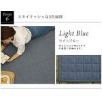モダン ラグマット/絨毯 【185cm×185cm ライトブルー】 正方形 洗える 綿100% 防滑 床暖房可 スミノエ 『カラーデニム』