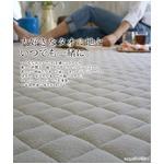 ウォッシャブル ラグマット/絨毯 【130cm×185cm ブルー】 長方形 通年可 綿100% 防滑 軽量 スミノエ 『タオルキルト』