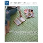 ウォッシャブル ラグマット/絨毯 【185cm×185cm グリーン】 正方形 通年可 綿100% 防滑 軽量 スミノエ 『タオルキルト』